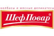 """ООО """"Шеф-Повар"""" колбасные изделия"""
